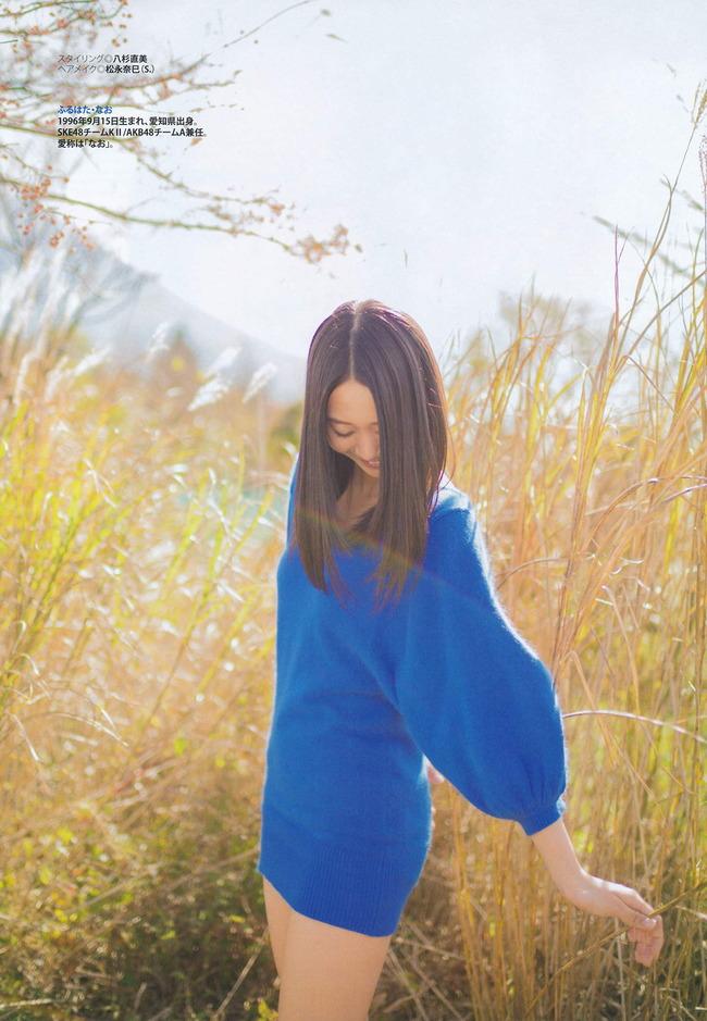furuhata_nao (16)