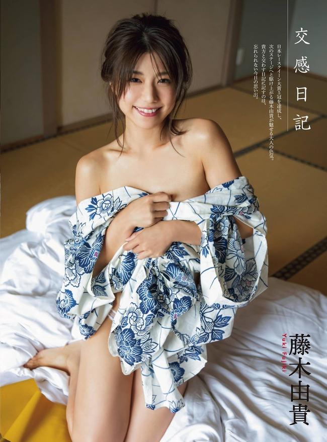 藤木由貴 美人 かわいい (24)