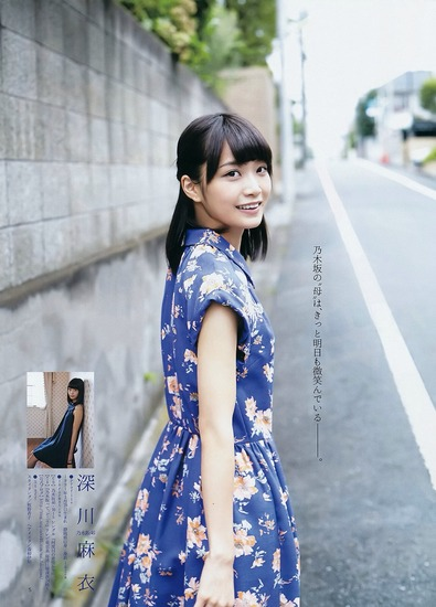 fukagawa_mai (12)