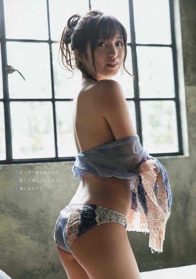 MIYU (41)