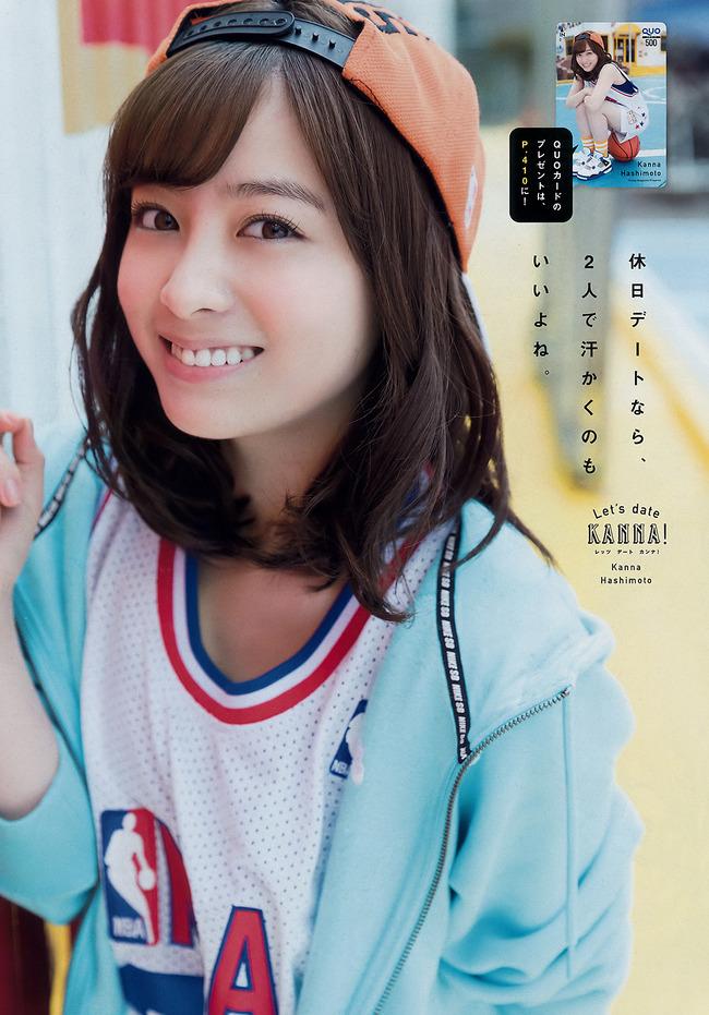 hashimoto_kanna (14)