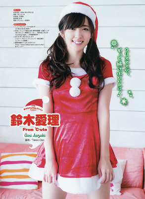 suzuki_airi (9)
