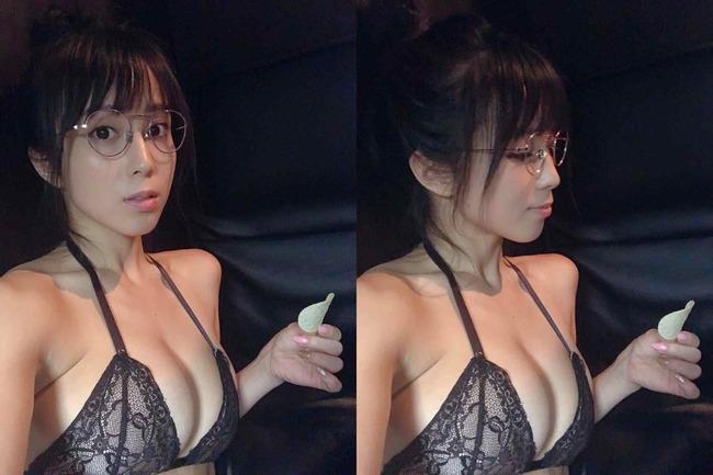inudou_minori (26)