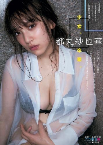 tomaru_sayaka (30)