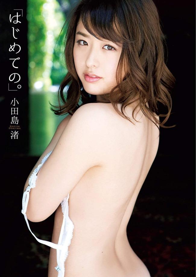 odajima_yanagi (10)