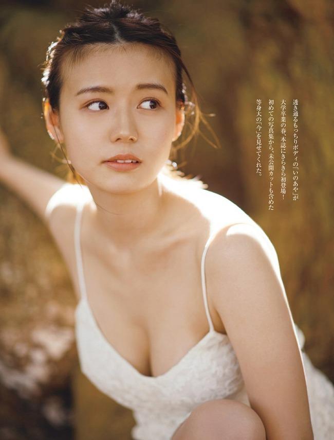 井口綾子 かわいい グラビア画像 (35)