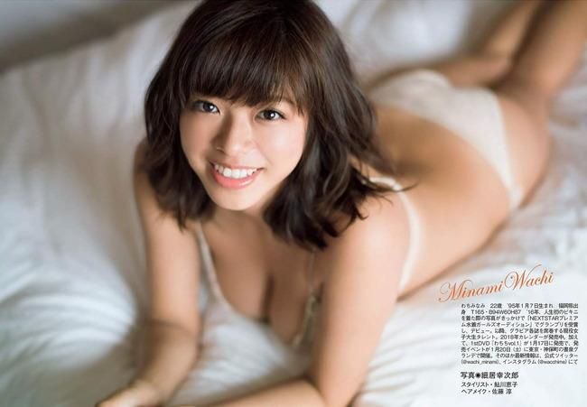 wachi_minami (34)