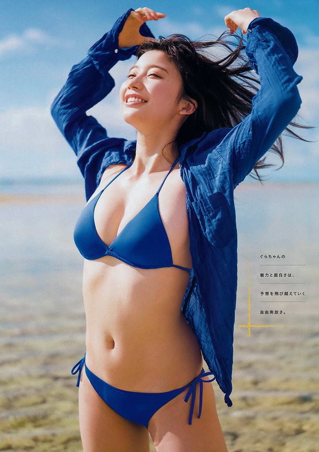 ogura_yuuka (37)