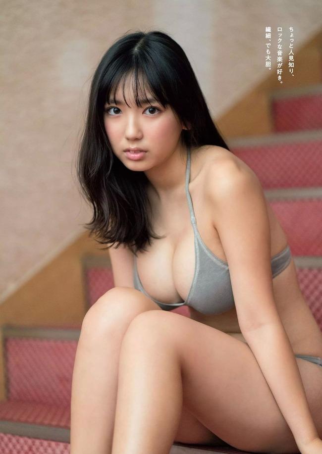 沢口愛華 巨乳 グラビア画像 (24)