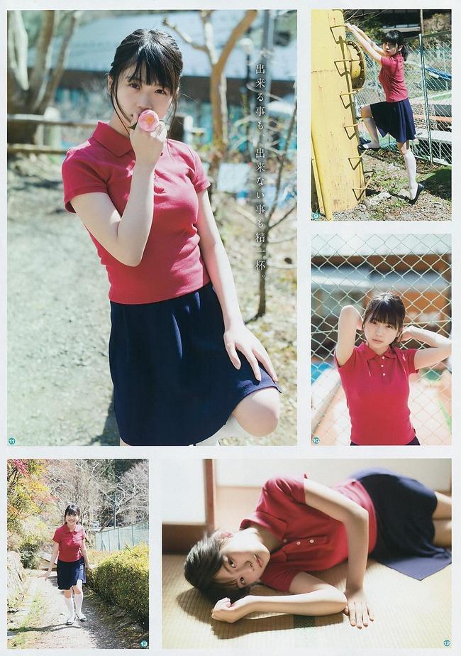 obata_yuna (19)