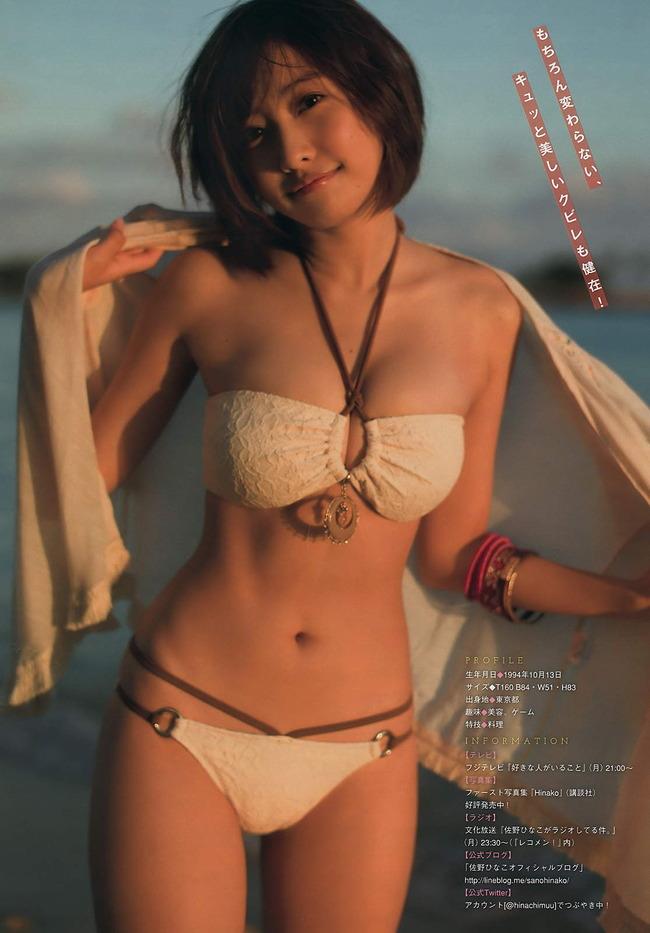 sano_hinako (56)