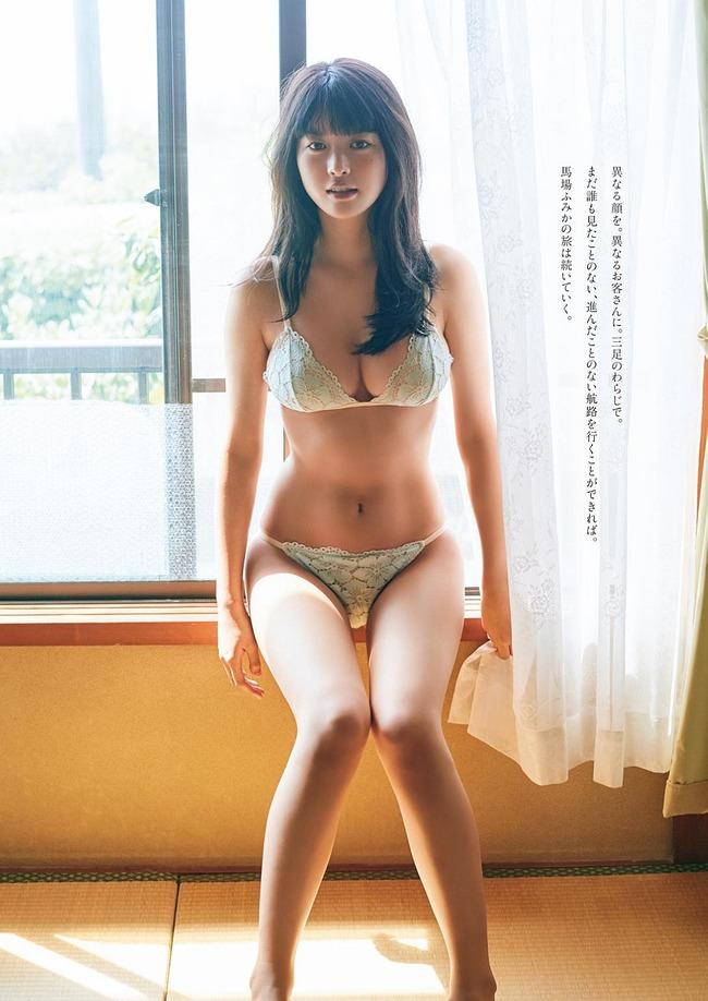 馬場ふみか 巨乳 グラビア画像 (5)