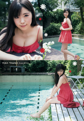tanaka_yuuka (29)