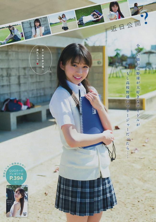 makino_maria (13)
