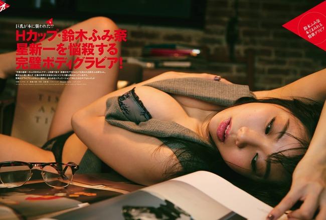 suzuki_fumina (39)
