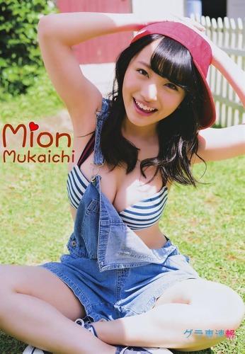 mukaiti_mion (1)