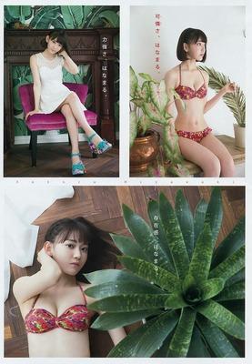 miyawaki_sakura (35)