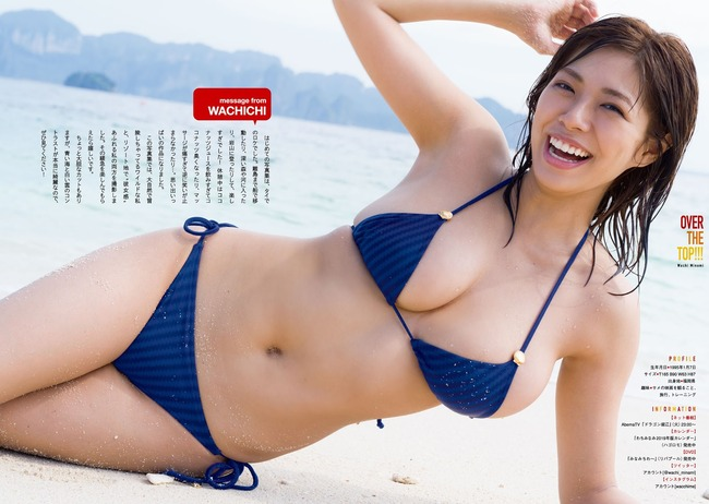 wachi_minami (37)