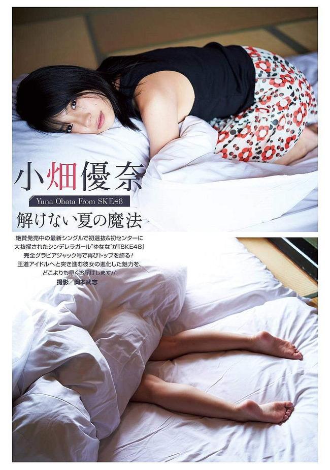 obata_yuna (26)