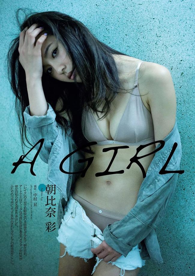 asahina_aya (27)
