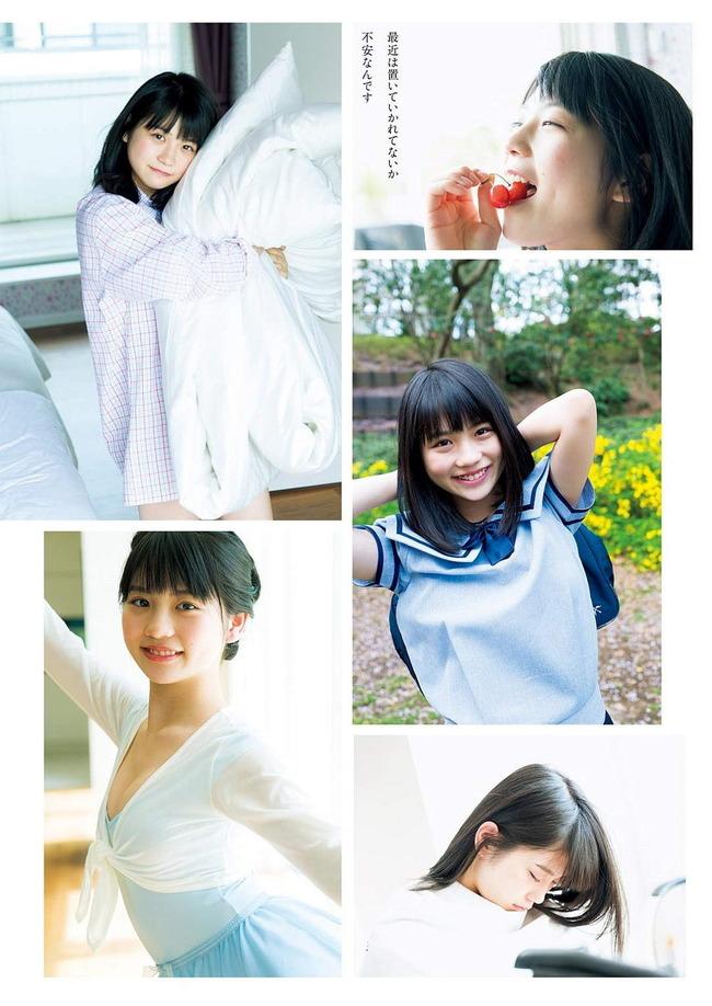 obata_yuna (16)