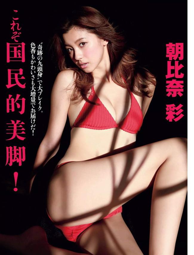 asahina_aya (2)