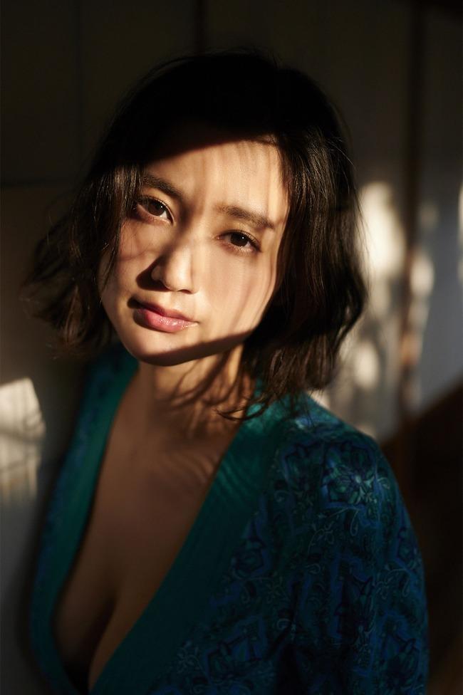 出口亜梨沙  (20)
