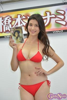hashimoto_manami (9)