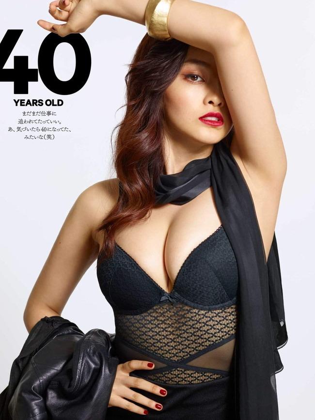 yamachi_mari (32)