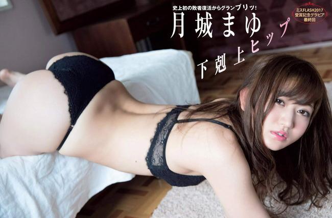 body (32)