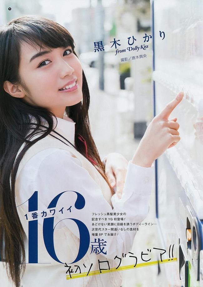 kuroki_hikari (10)