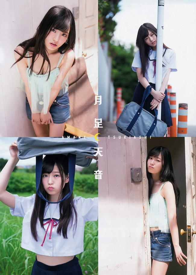 tukiashi_amane (7)