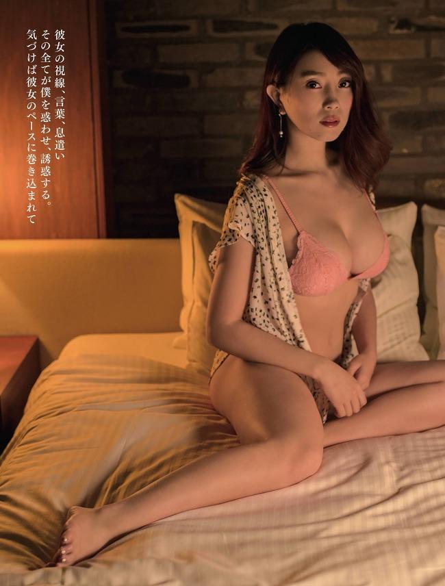 morisaki_tomomi (41)