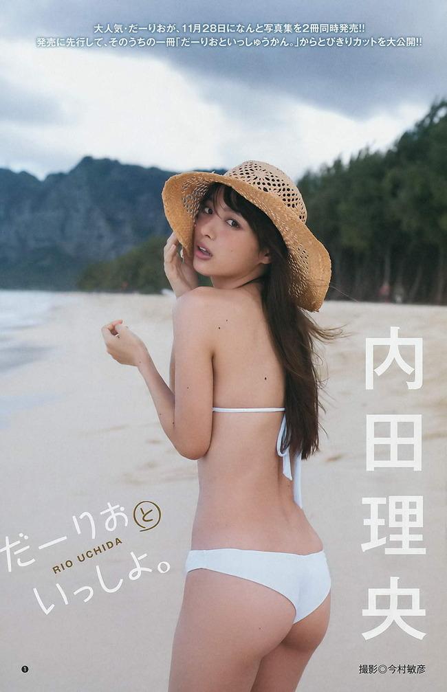 utida_rio (20)