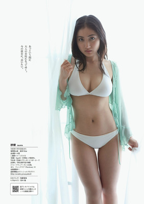 saayaya (28)