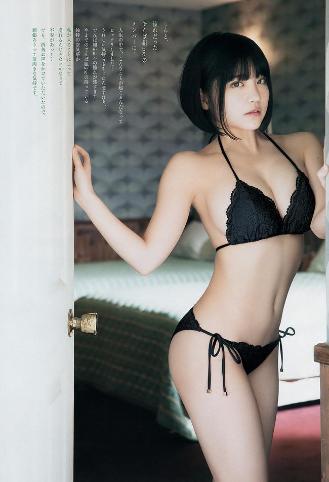 nemoto_nagi (12)