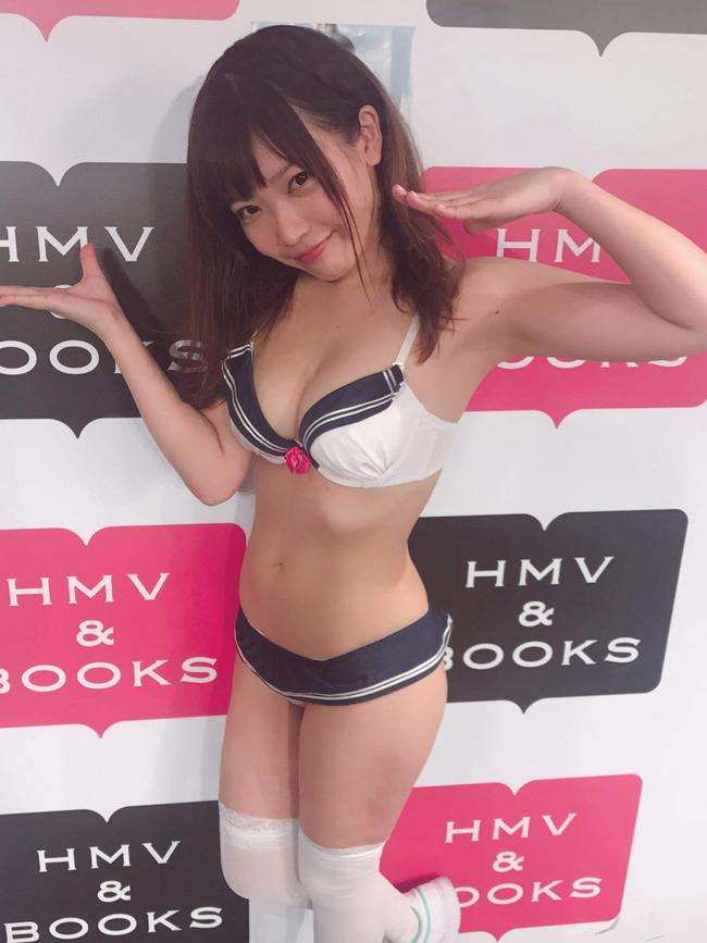 fujita_ena (23)