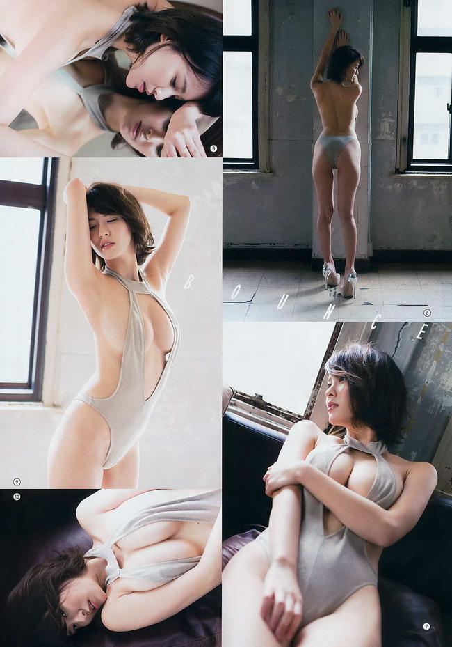 natsuki_sena (2)