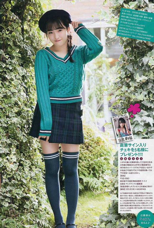 tashima_meru (9)