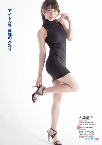 ooshima_yuko (32)