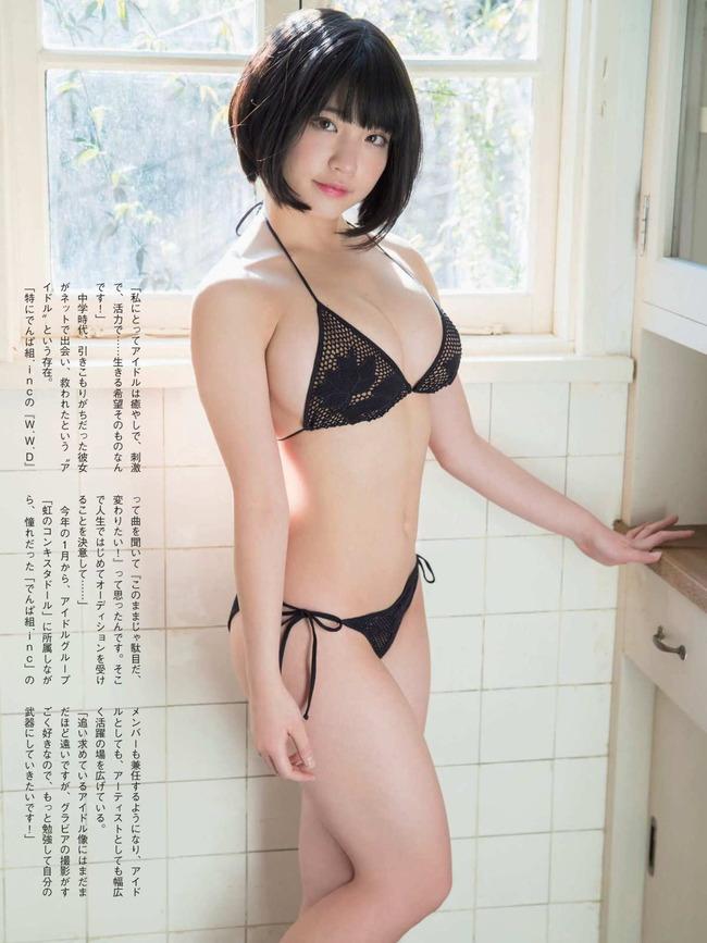 idol (43)