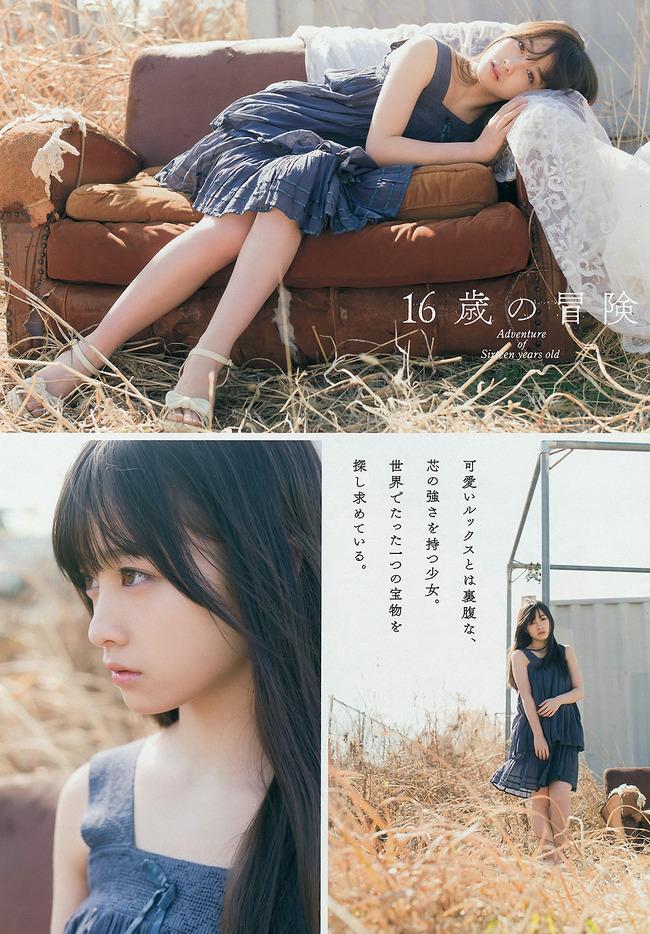 hashimoto_kannna (27)