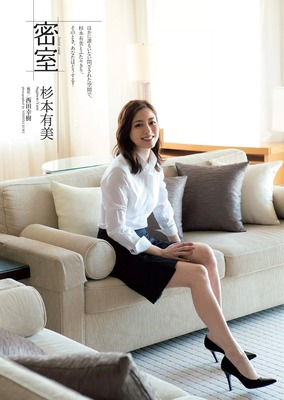 sugimoto_yumi (66)
