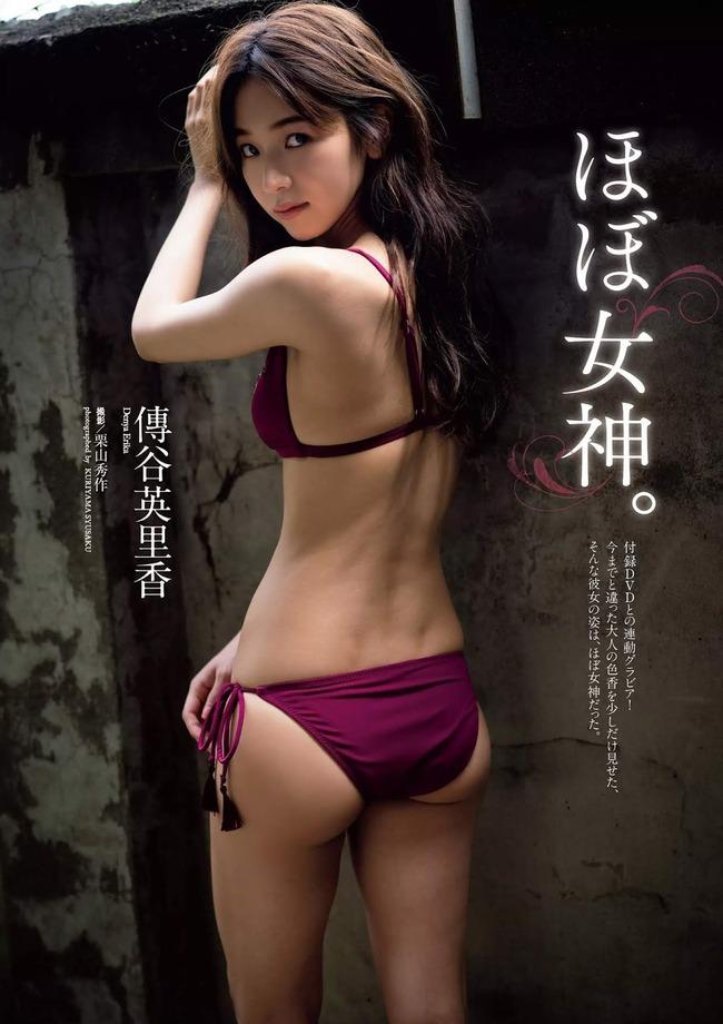 傳谷英里香 かわいい グラビア画像 (41)