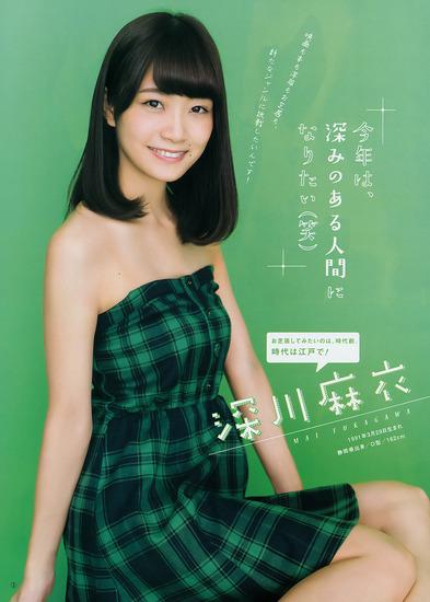 fukagawa_mai (5)