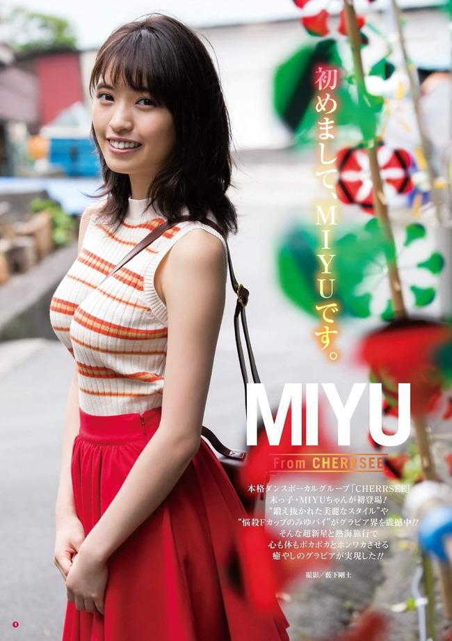 MIYU (34)