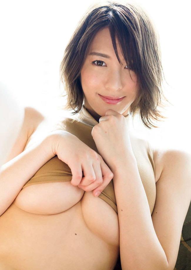 natsuki_sena] (11)
