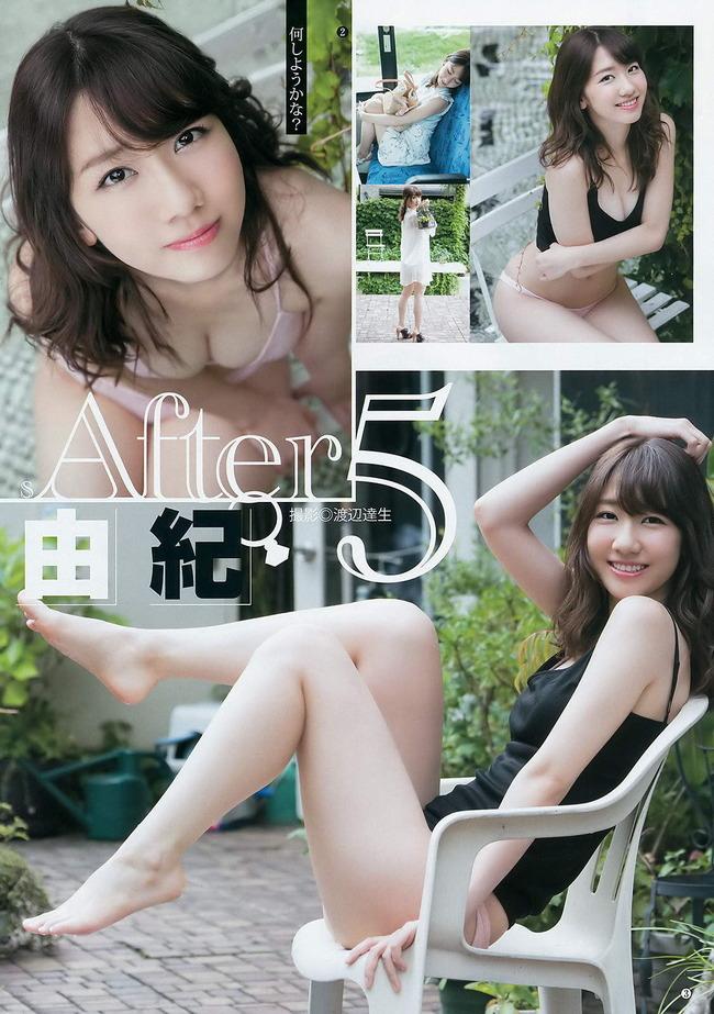kashiwagi_yuki (23)