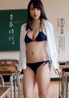 tomaru_sayaka (55)