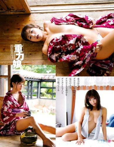 hazuki_aya (64)